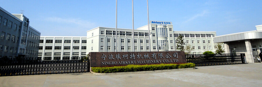 ABOUT AIRKERT COMPANY